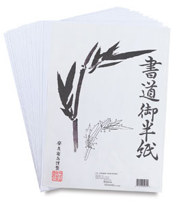 100-Sheet Pad