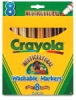 Crayola Washable Markers Multicultural Set