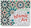 Islamic Art Coloring Book