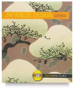 Japanese Design