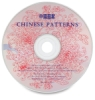 Chinese Patterns