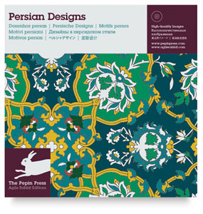 Persian Design Clip Art Book/CD